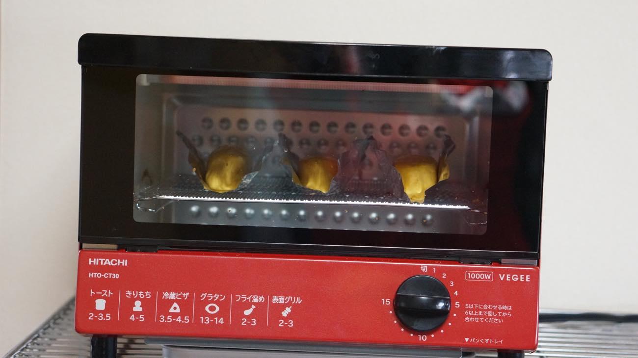 ④オーブントースターで焼く